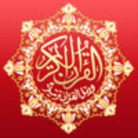 Tajweed Quran for iPhone and iPod