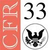 33 CFR