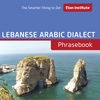 Lebanese Arabic Dialect Phrasebook
