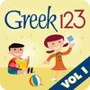My First Greek Book Volume I