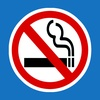 Stop Smoking Cigarettes Now Quit Smokes Forever Tracker, Counter, & No Smoker Cigarette Quitter Coach App