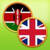 English Swahili Dictionary Free