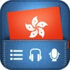 Cantonese Pocket Lingo