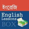 English Study Pro for Bengali Speakers