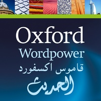 Oxford Wordpower Dictionary for Arabic