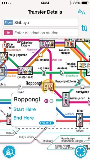Screenshot Tokyo Subway Navigation for Tourists on iPhone