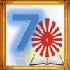 Brahma Kumaris 7 Days Course