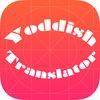 Yoddish Translator