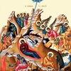 Christmas Byzantine Hymns