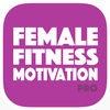 Female Body Fitness Motivation Pro