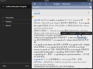 Screenshot Collins Mandarin Chinese on iPad