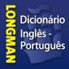 Longman Dicionário Inglês