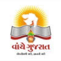 Gujarati Samachar for iPhone
