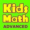 Kids Math Advanced