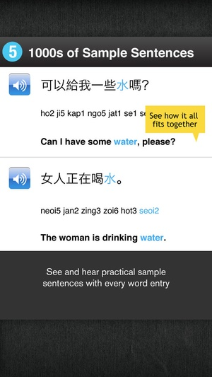 Screenshot Learn Cantonese on iPhone