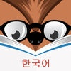 Learn Korean with Fibonacci