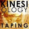 Kinesiology Taping Method HD