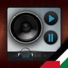 WR Palestine Radio
