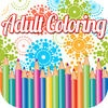 Adult Coloring Book for Private and Secret Garden Bringing Relax Curative Mind and Calmness