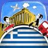 Greek Phrasi