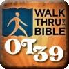 OT39 Old Testament Flashcards HD