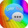 Color Text Messages Pro