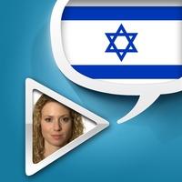 Hebrew Pretati