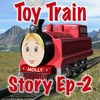 Toy Train Story Read