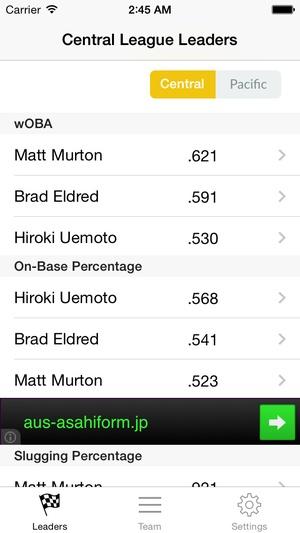 Screenshot NPB Stats And Info on iPhone