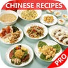 Best Authentic Chinese Recipes