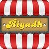 Riyadh Offline Map City Guide