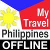Offline Phil Map and Travel Guide