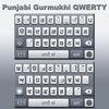 Punjabi Gurmukhi Keyboard Extension
