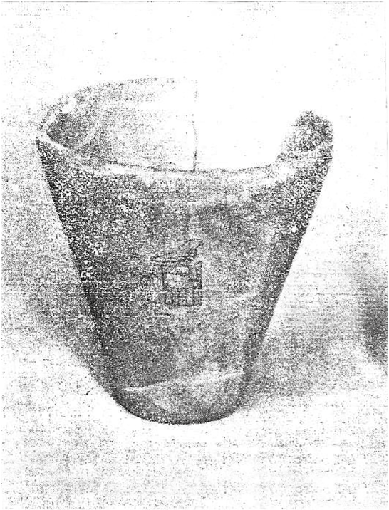 fig228