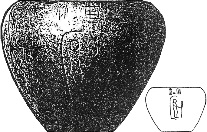 fig522
