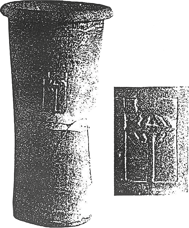 fig525
