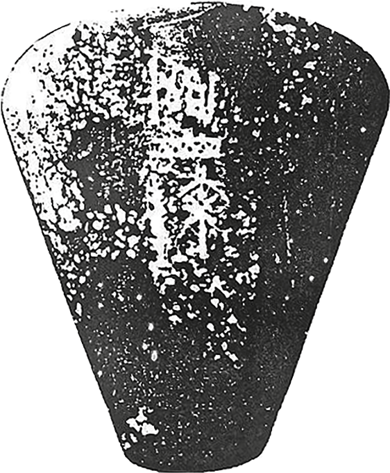 fig526