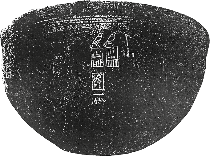 fig531