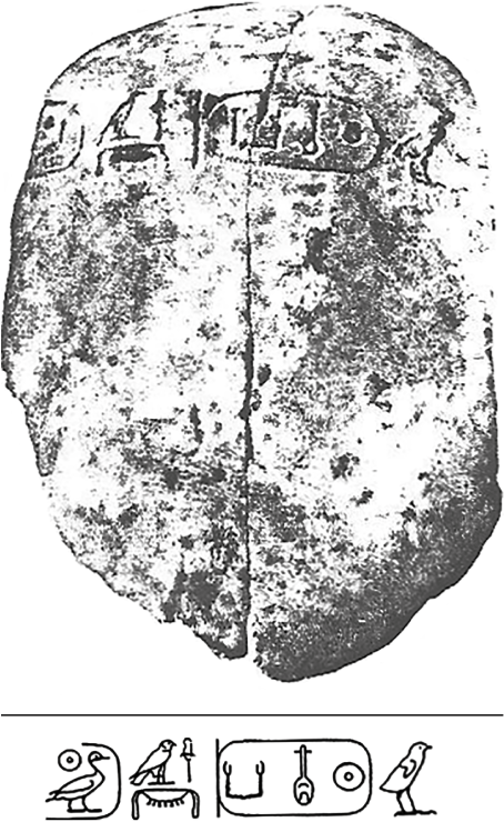 fig553