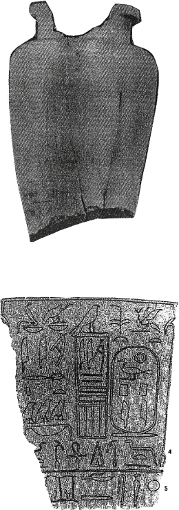 fig752