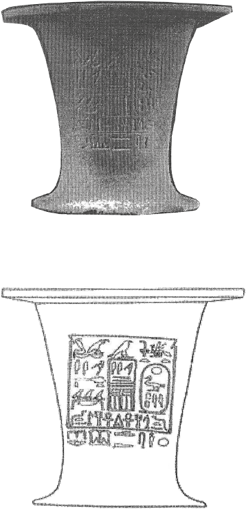 fig753
