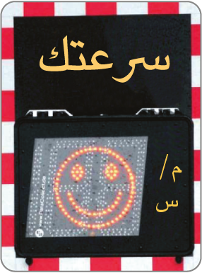 fig49