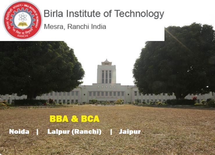 BIT-Mesra BBA BCA Admissions 2021