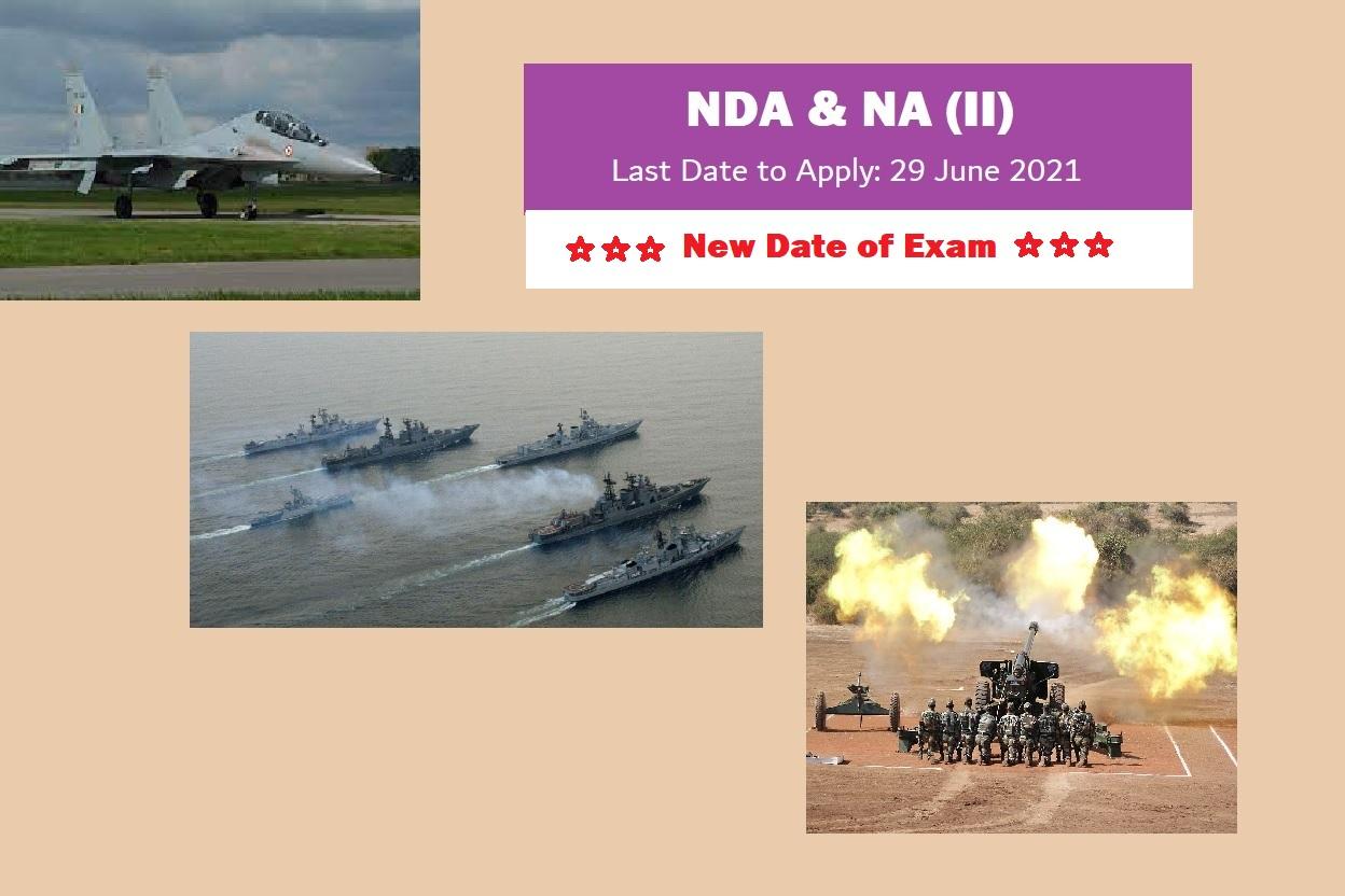 NDA-II Exam