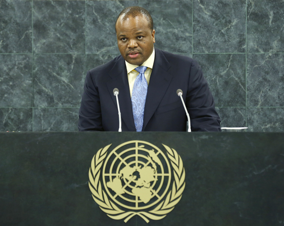 His Majesty King Mswati III