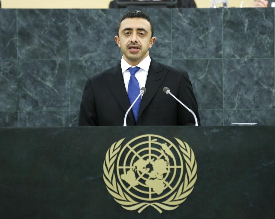 H.H. Sheikh Abdullah Bin Zayed Al Nahyan