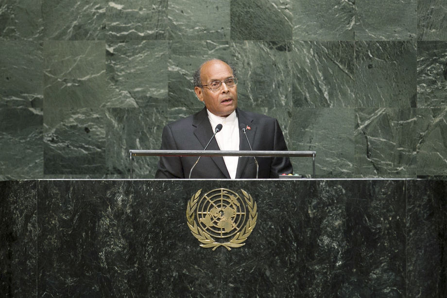 H.E. Mr.Mohamed Moncef MARZOUKI