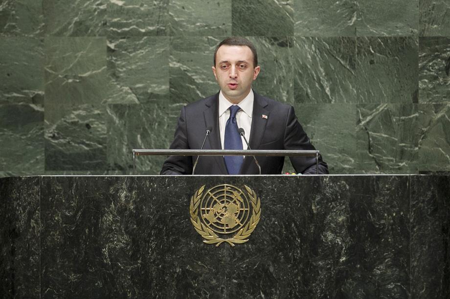 H.E. Mr.Irakli Garibashvili
