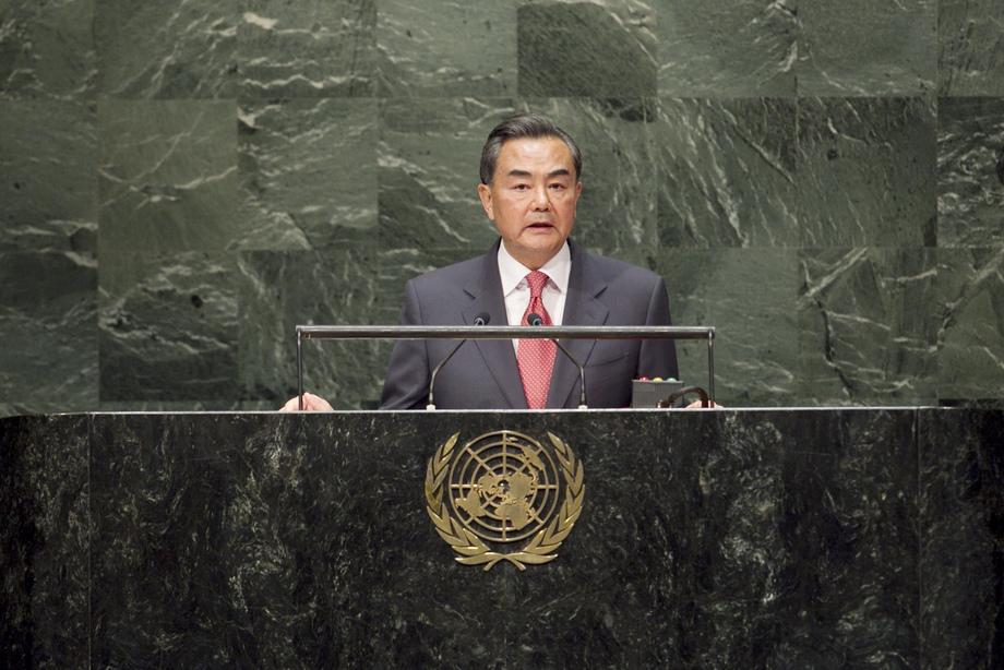 S.E. M.Wang Yi