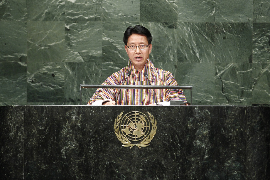 H.E. Mr.Lyonpo Rinzin Dorje